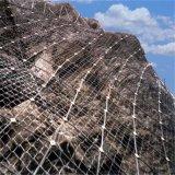 山体防护网.护坡防护网.山体防落石网生产厂家