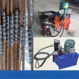 钢筋冷挤压套筒规格海南钢筋冷挤压机连接设备