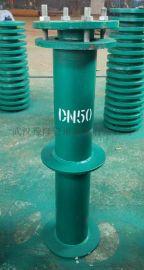 武汉豫隆管道设备柔性不锈钢防水套管