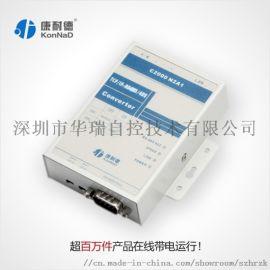 C2000N2A1 康耐德单串口服务器