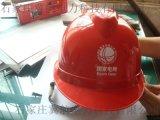 现货供应ABS安全帽 玻璃钢安全帽 国家电网安全帽 冀航电力