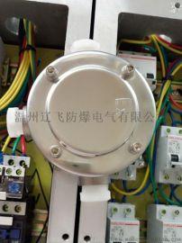 BHD51一通平防爆接线盒