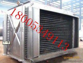 BXRZ-40Q防爆新风加热暖风机组