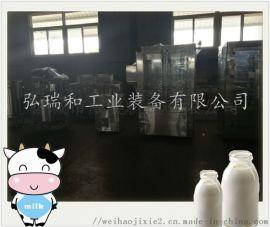 乳制品生产线,巴氏灭菌机厂家