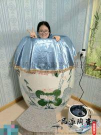 中药熏蒸养生瓷瓮定制单人家用汗蒸仪器