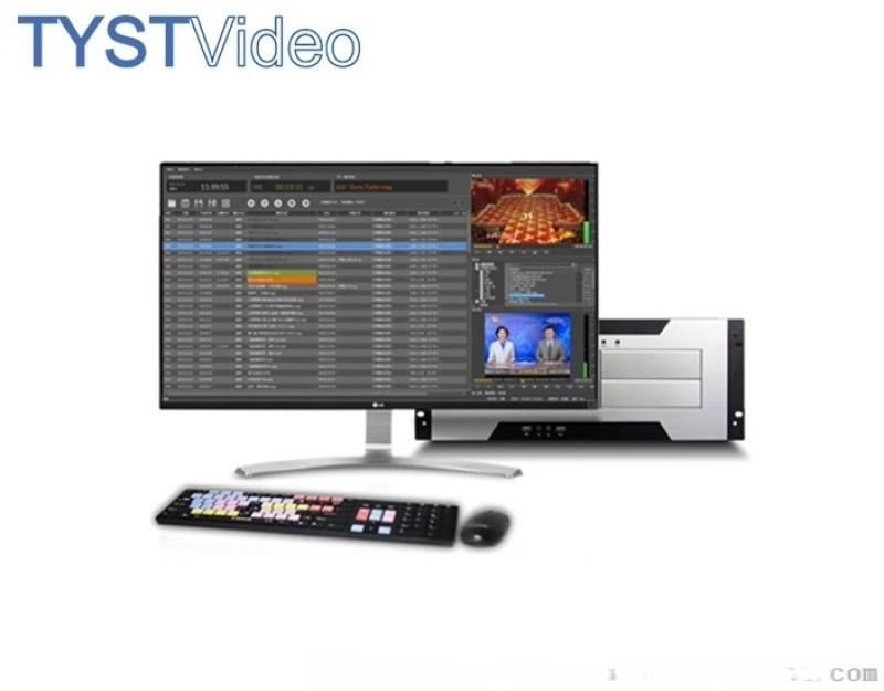 电视智能桌面一体机设备广播插播广告硬盘播出系统