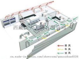 新排风系统厂家-冷库价格-**杰大工贸有限公司