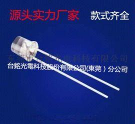 厂家 F3MM平头接收管|  光敏二极管|台铭光电