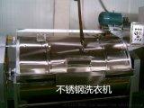 厂家定制全钢工业洗衣机 不锈钢工业洗衣机
