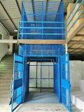 無機房貨梯廠家供應無機房液壓升降貨梯