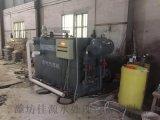 火腿肠加工污水处理设备供货商