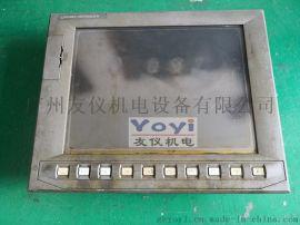 LOKUMA OSP-P200LA-R触摸屏维修
