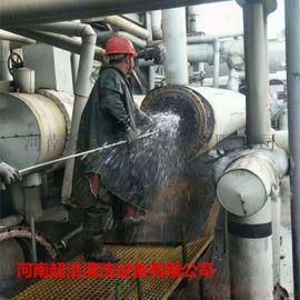 700公斤压力70流量换热器管道清洗机