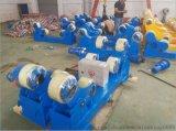 山东厂家20吨滚轮架 自动焊接滚轮架厂家直销