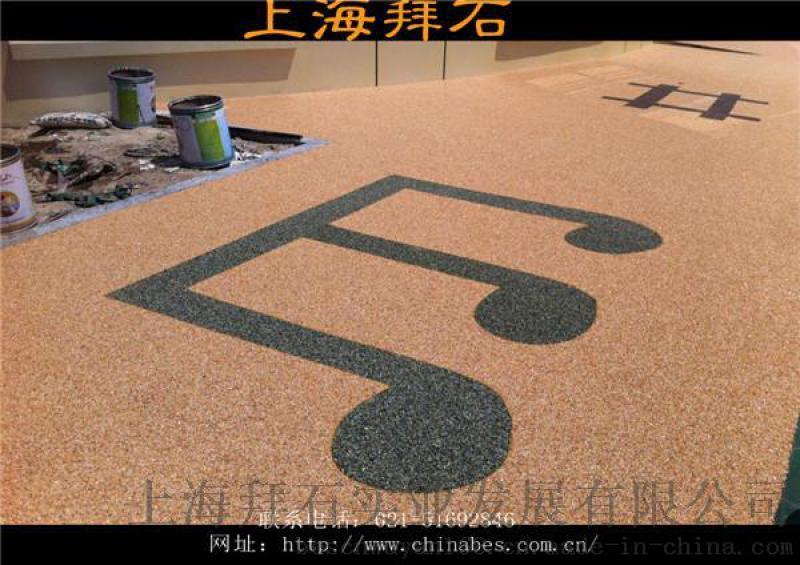 浙江嘉興公園|透水地坪報價|透水地坪做法