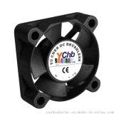 FD0530-S1112A直流小風扇3010
