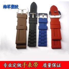 廠家定做硅膠手表帶 時尚手表鏈