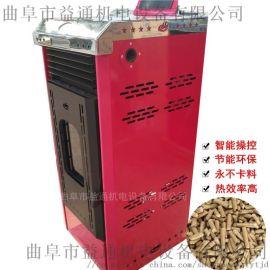 环保生物质颗粒燃料取暖炉子家用商用真火壁炉