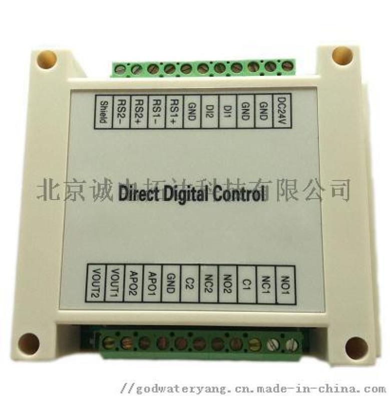 DDC控制模組