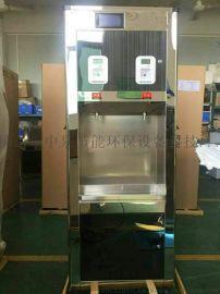 武汉校园开水器WY-60IC中泉刷卡饮水机