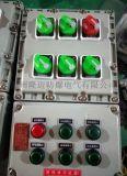 BXM51-6/K32防爆照明配电箱