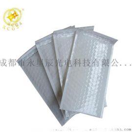 成都珠光膜气泡袋防震防压加厚黑色复合袋牛皮纸气泡袋