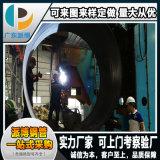廣東螺旋鋼管廠家直供DN300 DN400 DN500 DN1000 3PE防腐螺旋管