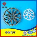 洗涤塔填充层用塑料带刺花环PP特拉瑞德环K1/K2