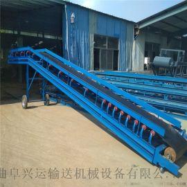 皮带输送机械设备调速式 可转弯平板式纸箱装车皮带机