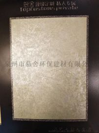 秦皇岛艺术涂哪家好 唐山肌理壁膜 木纹漆