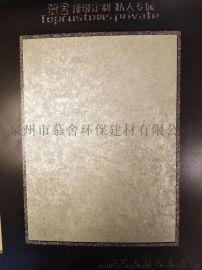 秦皇島藝術塗哪家好 唐山肌理壁膜 木紋漆