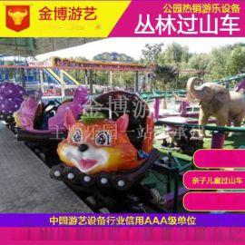 廣東中小型游乐设备 丛林过山车