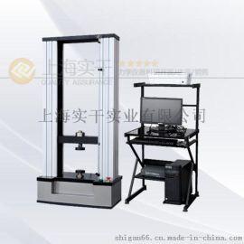 供应30T、20T、10T门式电子拉力机