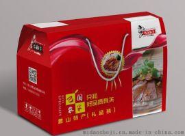 郑州彩盒包装盒厂家 彩印土特产包装盒公司