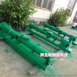 污水输送泵  单螺杆泵G25-1 污泥泵