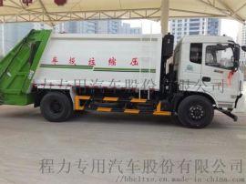 东风御虎10-12立方压缩垃圾车
