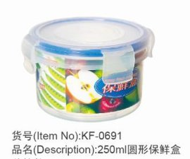 250ML圆形微波炉保鲜盒(0691)