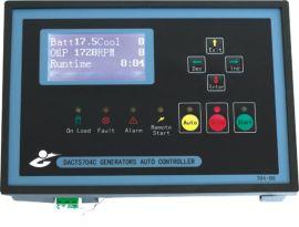 柴油发电机组控制器(DACTS704C)