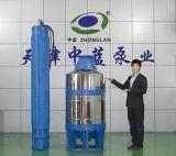 ZLQK系列粗短矿用潜水泵