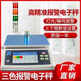 觸摸屏電子稱 智慧電子秤 帶USB接口電子秤 儲存記憶多功能電子稱