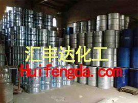 优级环氧丙烷  滨化丙烷厂家