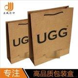 廠家定製印刷廣告手提袋牛皮紙手提袋飾品包裝袋時尚購物袋手拎袋