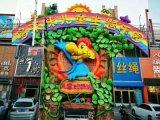 游乐场儿童乐园会员一卡通管理系统自助扣费机直销