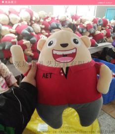 大熊毛絨公仔定制  定制企業吉祥物 來圖來樣定做