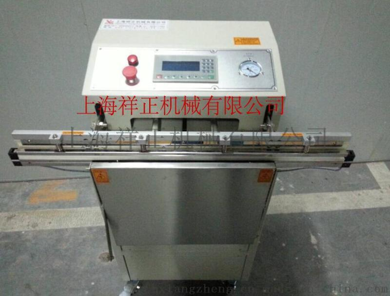 提供上海崑山枕芯,棉被真空包裝封口機廠家