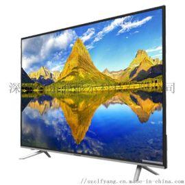 卡乐弗-LED电视屏|全彩高清显示屏96寸