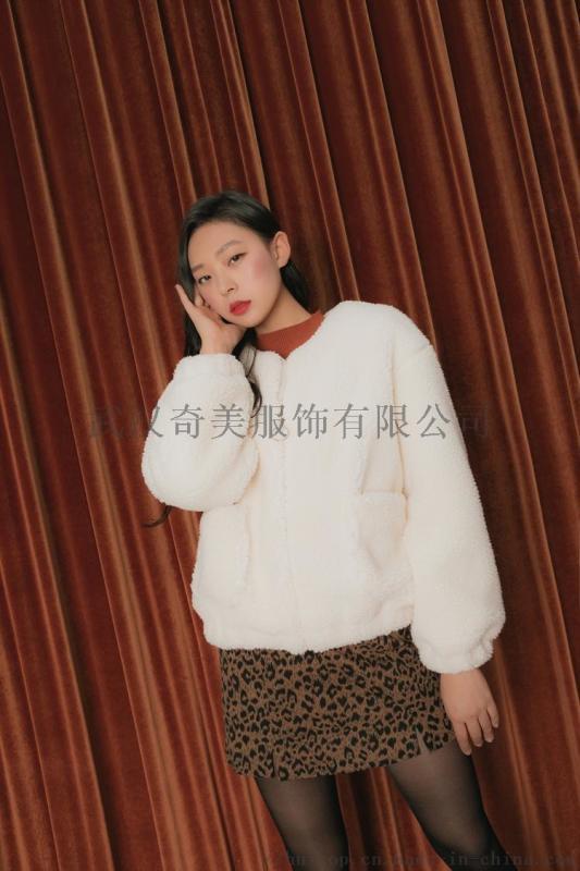 衣之莊園北京的尾貨批發市場折扣