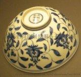 大清乾隆年制瓷器价值多少钱