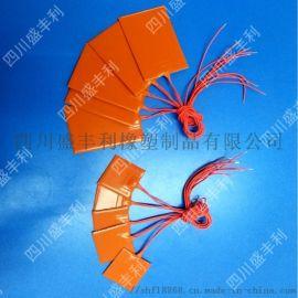 硅胶加热膜-**四川盛丰利专业生产