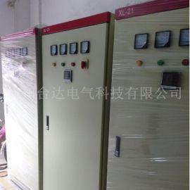 低压电控柜**甩卖 定制加工控制柜工期短交货快